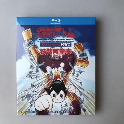 オリジナル カラー版 鉄腕アトム 全52話+映画 Blu-ray Special Box 全巻