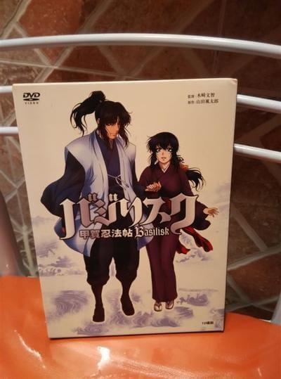 バジリスク 甲賀忍法帖 全47話 DVD-BOX 全巻