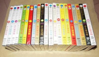 ダウンタウンのガキの使いやあらへんで!!(祝)永久保存版(1-22)(罰)絶対に笑ってはいけない DVD-BOX 全巻