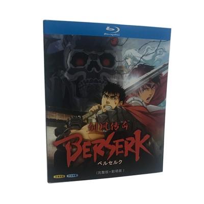 剣風伝奇ベルセルク 全25話+劇場版 Blu-ray BOX 全巻