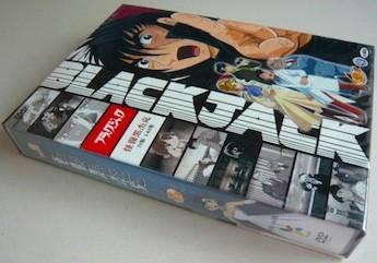 アニメ(ブラック・ジャック)DVD-BOX TV全63話 完全版