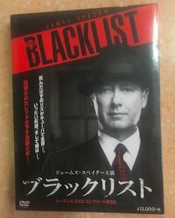 ブラックリスト シーズン4 DVD コンプリートBOX