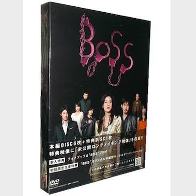 BOSS (天海祐希、竹野内豊出演) DVD-BOX