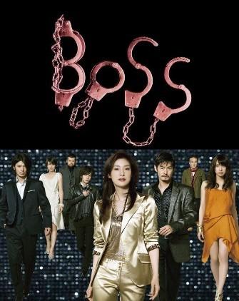 BOSS DVD-BOX & BOSS 2nd SEASON DVD-BOX