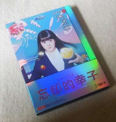 忘却のサチコ DVD-BOX
