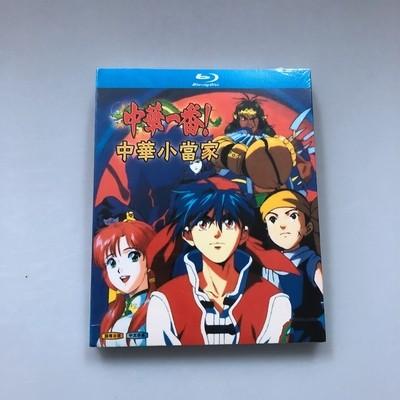 中華一番! 全52話 Blu-ray BOX 全巻