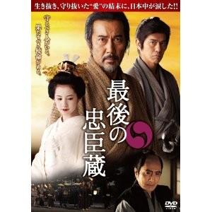 時代劇ドラマ 忠臣蔵 DVD-BOX 1-3 完全版