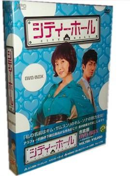 シティーホール DVD-BOX 1+2