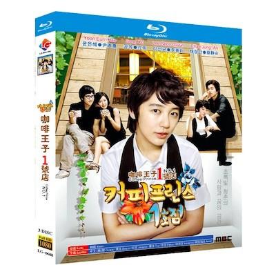 コーヒープリンス1号店 (コン・ユ、ユン・ウネ出演) Blu-ray BOX