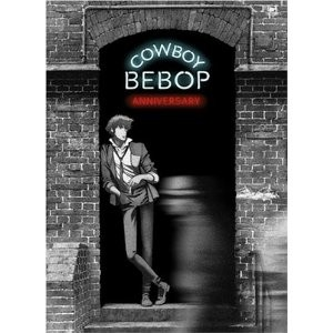 カウボーイ ビバップ / COWBOY BEBOP DVD-BOX
