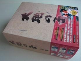 大地の子 全集 DVD-BOX