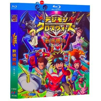 デジモンクロスウォーズ Blu-ray BOX