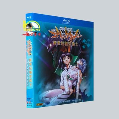新世紀エヴァンゲリオン (NEON GENESIS EVANGELION) TV全26話+劇場版 Blu-ray BOX 全巻