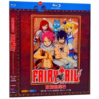 FAIRY TAIL フェアリーテイル 第2期 Blu-ray BOX
