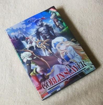 ゴブリンスレイヤー 全12話 DVD-BOX 全巻