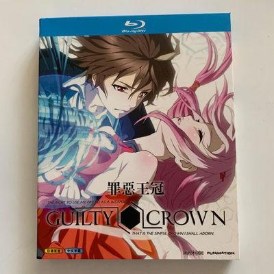GUILTY CROWN ギルティクラウン Blu-ray BOX 全巻