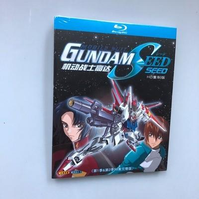 機動戦士ガンダムSEED HDリマスター 第1+2期 全98話 Blu-ray BOX 全巻