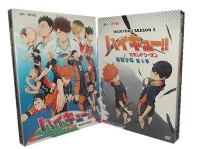 ハイキュー!! 第1+2期 (初回生産限定版) DVD-BOX 全巻