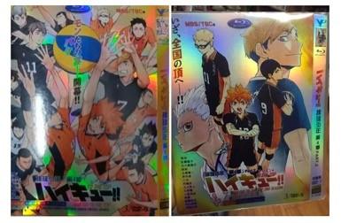ハイキュー!! TO THE TOP Vol.1+2+3+4+5+6 [豪華版] DVD-BOX 全巻