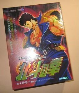 北斗の拳 DVD-BOX 第1-152話+劇場版+OVA 完全版