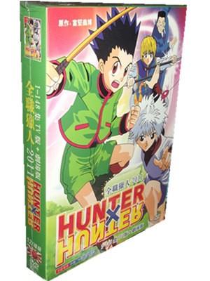 HUNTER×HUNTER ハンターハンター(2011年版) 全148話+劇場版 コンプリートDVD-BOX