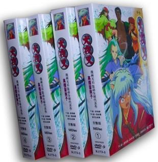 犬夜叉 全167話+劇場版+完結編+音楽総集 豪華版 DVD-BOX 全巻