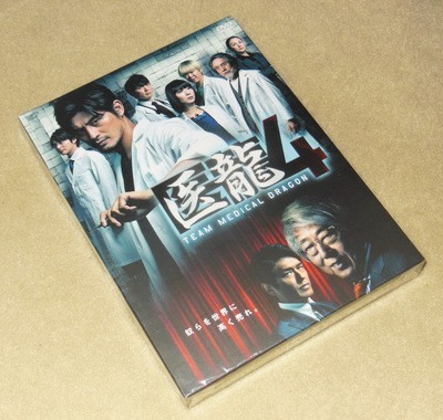 医龍4~Team Medical Dragon~ DVD-BOX