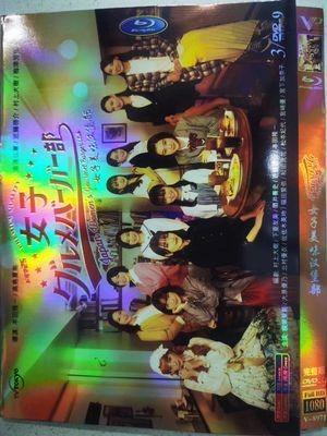 女子グルメバーガー部 (佐々木美玲出演) DVD-BOX