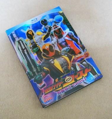 仮面ライダーゴースト 全50話 DVD-BOX