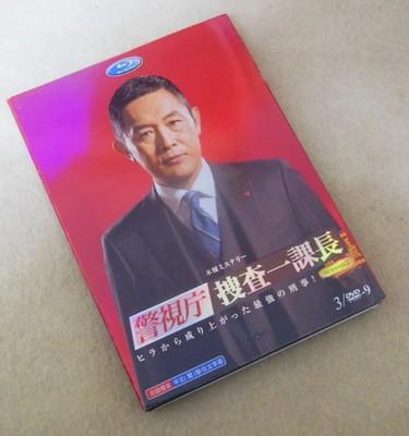 警視庁・捜査一課長 season2 DVD-BOX