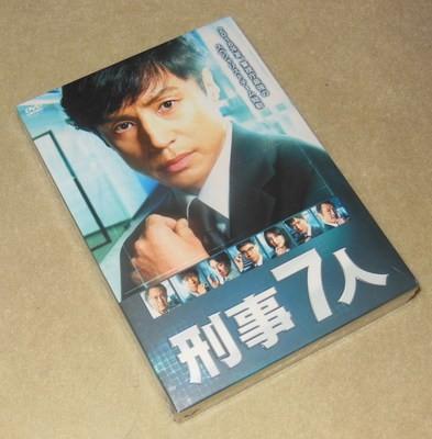 刑事7人 II DVD-BOX