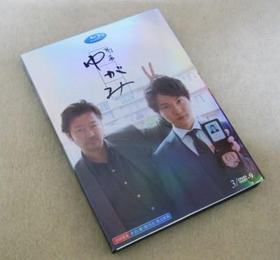 刑事ゆがみ DVD-BOX