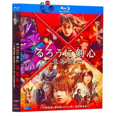 るろうに剣心 全95話+劇場版+OVA+MOVIE 全巻 Blu-ray BOX