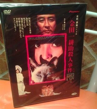 金田一耕助ファイル (悪魔の手毬唄、女王蜂、犬神家の一族、病院坂の首縊りの家、八つ墓村、本陣殺人事件) DVD-BOX
