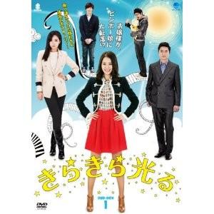きらきら光る DVD-BOX 1+2+3+4+5 完全版