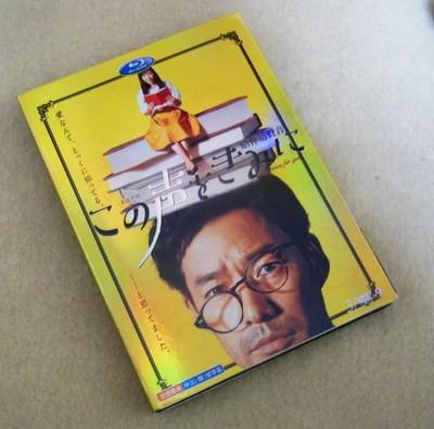 この声をきみに DVD-BOX