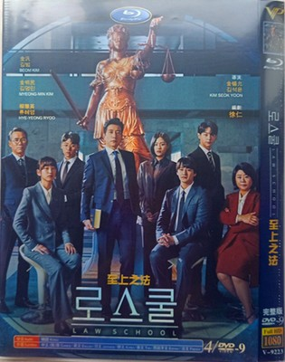 韓国ドラマ Law School ロースクール DVD-BOX