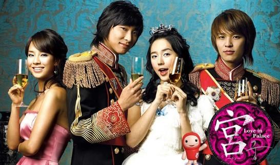 宮 ~Love in Palace ディレクターズ・カット DVD-BOX(2010)