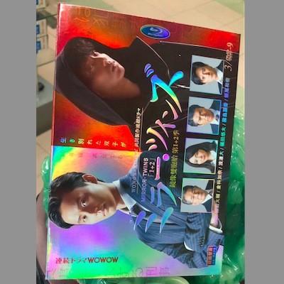 ミラー・ツインズ Season1+2 DVD-BOX