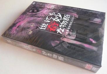 世にも奇妙な物語2008 DVD-BOX
