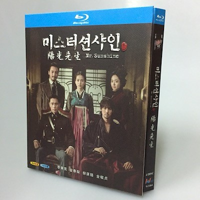 韓国ドラマ ミスター・サンシャイン (イ・ビョンホン出演) Blu-ray BOX
