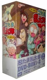 忍たま乱太郎 DVD-BOX 1+2 完全版