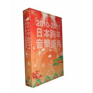 2010-2011日本音楽盛典 DVD-BOX