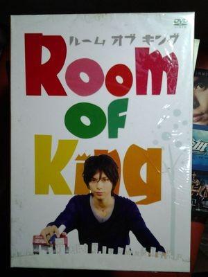 Room Of King(ルームオブキング)DVD-BOX