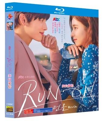 それでも僕らは走り続ける (イム・シワン、シン・セギョン主演) Blu-ray BOX