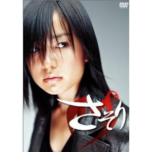 さそり DVD-BOX