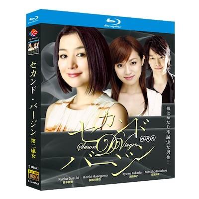 NHKドラマ10 セカンドバージン (鈴木京香、深田恭子出演) TV+映画版 Blu-ray BOX 全巻