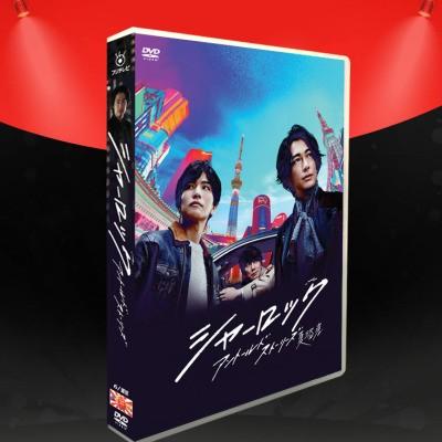 シャーロック アントールドストーリーズ DVD-BOX