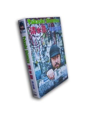 清水崇 監督映画作品集 DVD-BOX 全巻