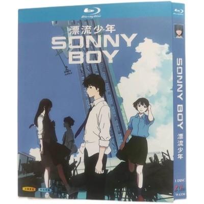 Sonny Boy サニーボーイ Blu-ray BOX 全巻